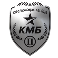 кмб2.png