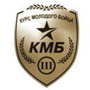 кмб3.png