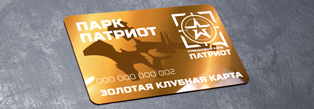 Golden_card