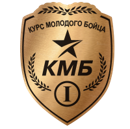 кмб1.png
